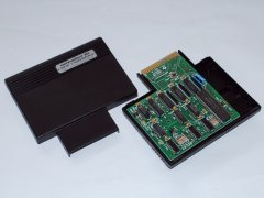 The inside of a Commodore CP/M cartridge.