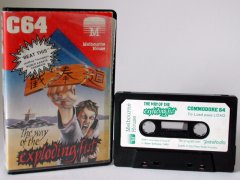 Commodore C64 game (cassette): The Way of the Exploding Fist